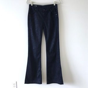 Citizens of Humanity | Hutton #251 High Rise Jean